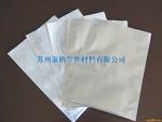 苏州铝箔袋 纯铝袋 屏蔽袋