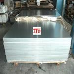 国标6061镜面铝板 铝方棒 异形铝管