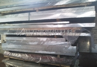 6061-T6冷轧铝板 6063铝合金板
