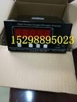 p860-4n氮氣分析儀