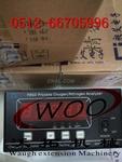 P860-5N氮气分析仪