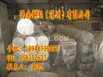 2011-T3/T8国产优质合金铝棒