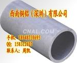 6063-T5鋁管---陽極氧化頂呱呱