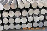 日本进口铝合金3004铝棒 铝板 铝排 铝管 铝带 铝线 铝锭