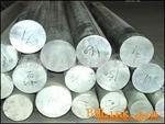 日本進口高純鋁1100鋁合金棒/鋁板/鋁排/鋁帶/鋁線/鋁管/鋁錠