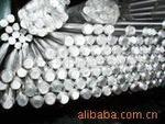 7020 7075合金铝板/铝棒/铝排/铝带/铝线/铝管/铝锭