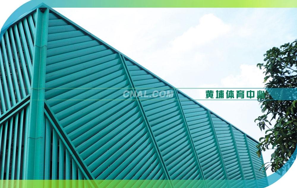 黃埔體育中心.jpg