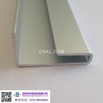 深圳市中亚铝业有限公司家具拉手铝型材