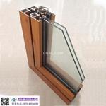 供应厂家直销铝合金门窗断桥铝型材