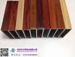 供应木纹表面工业铝型材建筑铝型材