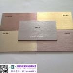 供应拉丝表面工艺处理铝型材