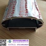 深圳市中亞鋁業有限公司鋁合金欄桿護欄扶手鋁材
