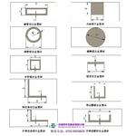 常规标准方管圆管角铝槽铝型材