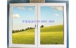 廠家直銷鋁合金平開門窗鋁型材