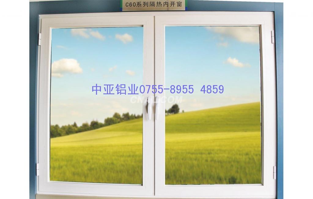 547d57f7c1867