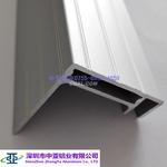 供应光伏太阳能边框铝合金型材