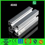 光伏支架鋁型材