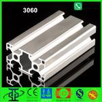 鋁型材固定架 流水線鋁材支架