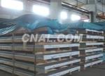 进口铝板、南非铝板、5456铝板
