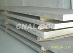 5154铝板、进口铝板、南非铝板