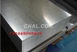 喷砂铝板,拉丝铝板定做