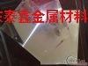 超薄進口鏡面鋁板,鏡面鋁板批發
