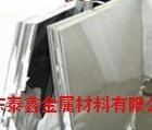 5083-H32铝板,5056铝板