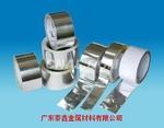 彩色铝箔,环保铝箔,单零铝箔现货