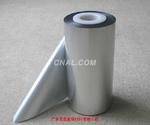 專用銷售包裝用鋁箔,電纜用鋁箔