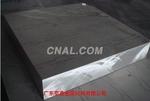 2A12-T4硬質鋁板,2024鋁板