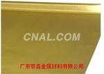 优质黄铜气体过滤网批发销售