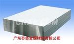 銷售進口鏡面鋁板,0.35mm鏡面鋁板
