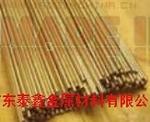 精密黄铜毛细管,超细材料