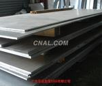 1100拉伸铝板,泰鑫铝板现货