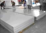 泰鑫銷售3003標牌用鋁板