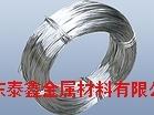 供应5052铝线,铆钉用铝线