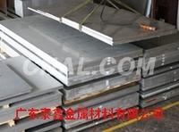 优质7022防滑铝板特价