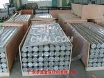 西南鋁7075鋁棒40,50,80mm現貨