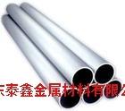 环保铝管,泰鑫挤压型铝管规格齐全