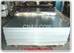 供应7075铝板,西南铝镜面铝板