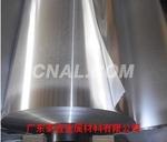 鋁箔,0.045mm食品用鋁箔現貨