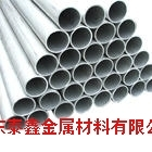 供应6061合金铝管