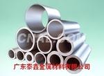 供应西南铝6063氧化用铝管