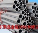 鋁管,6063大口徑鋁管生產廠家