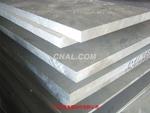 國標6063氧化鋁鋁板廠家直供