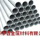 供應精密易加工6061合金鋁管