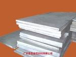 长期销售西南铝7075合金铝板