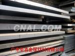 特硬7075铝板,西南铝铝板供应商