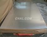 銷售5083 電鍍氧化鋁板
