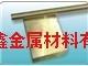 大直徑QAL10-3-1.5鋁青銅棒
